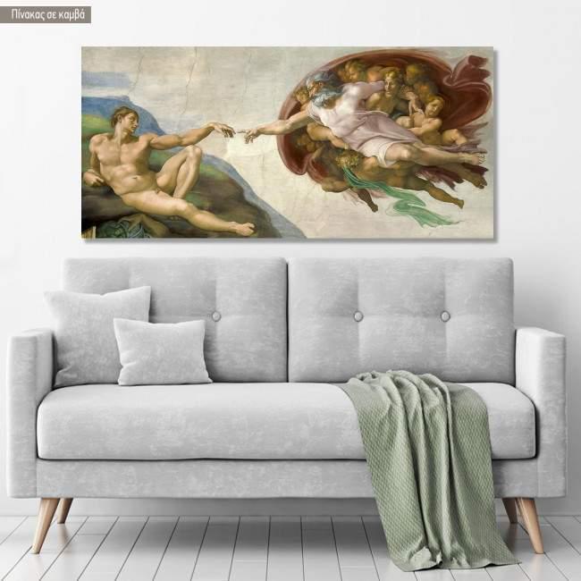 Πίνακας ζωγραφικής The creation of Adam, Michelangelo, αντίγραφο σε καμβά