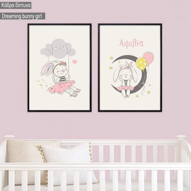 Πίνακας παιδικός σε καμβά Dreaming bunny girl, δίπτυχος Κάδρο