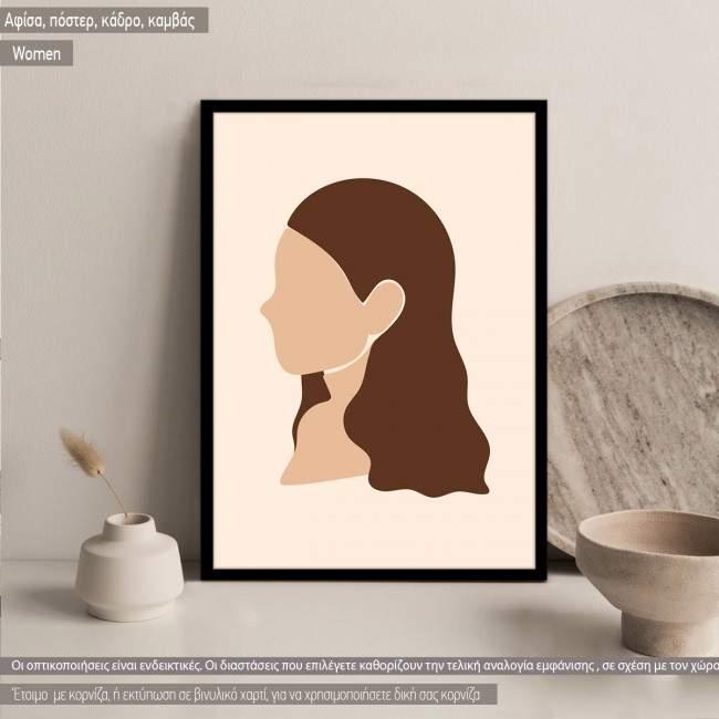 Fabienne, Poster