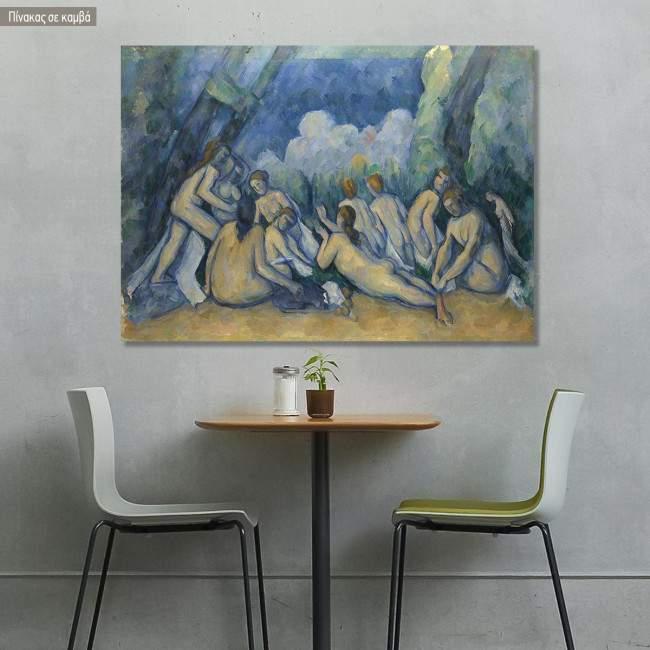 Πίνακας ζωγραφικής Bathers, Cezanne Paul, αντίγραφο σε καμβά