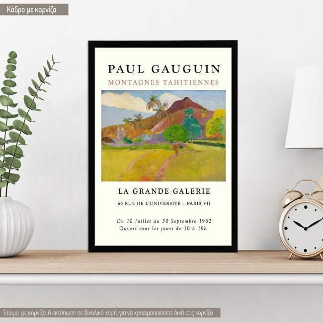La grande galerie, Gauguin Κάδρο