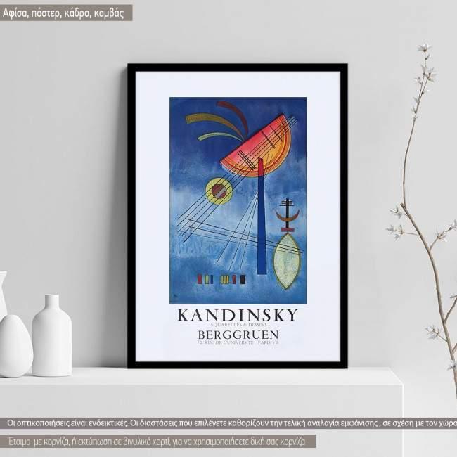 Berggruen, Kandinsky Κάδρο