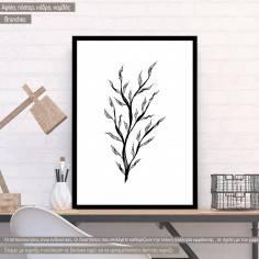 Branches VI, κάδρο