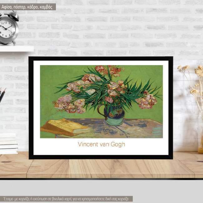Oleanders, Vincent van Gogh, Κάδρο