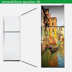 Fridge sticker Gondolier