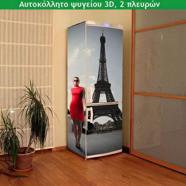 Lady in red @ Eiffel, αυτοκόλλητο - ταπετσαρία  ψυγείου