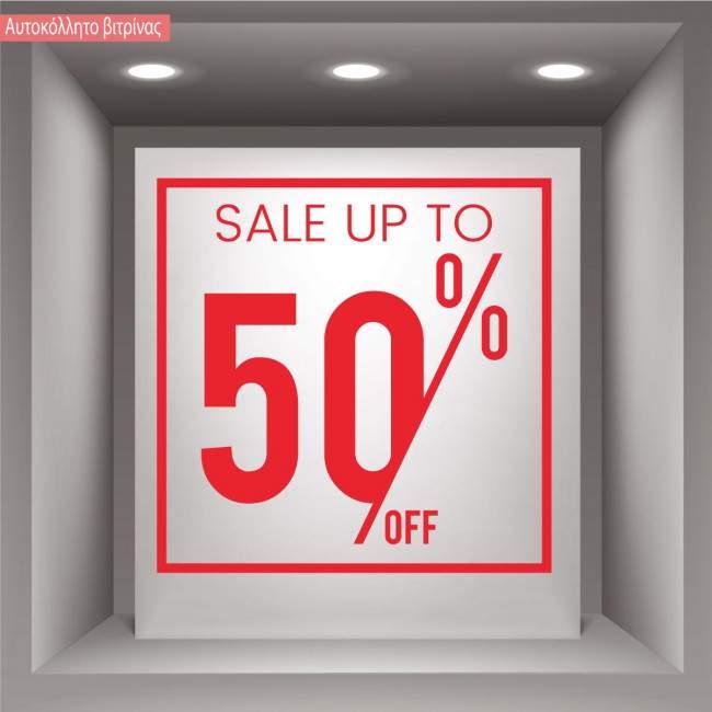 Αυτοκόλλητο εκπτώσεων βιτρίνας Sales up to 50 art2