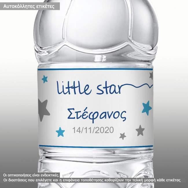 Αυτοκόλλητη ετικέτα Little star