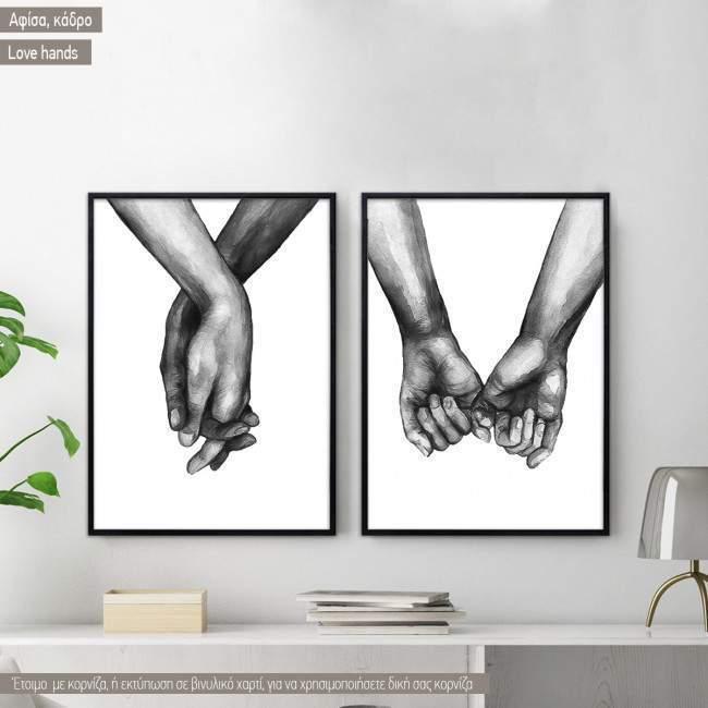 Love Hands, δίπτυχο, κάδρο