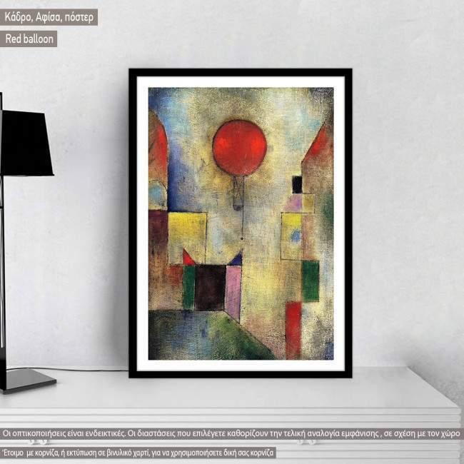 Red balloon, κάθετο, Klee P κάδρο, αφίσα