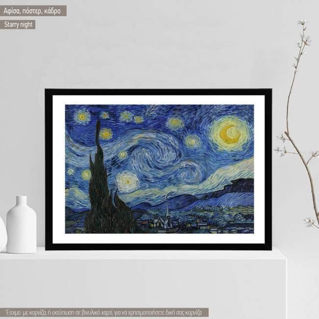 Starry night, Vincent  van Gogh Κάδρο