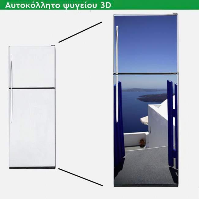 Πόρτα στο γαλάζιο, αυτοκόλλητο - ταπετσαρία  ψυγείου