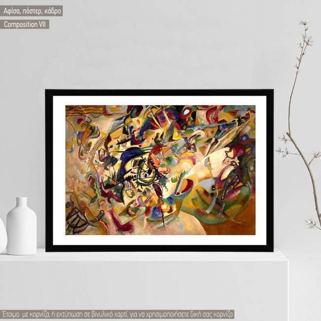 Composition VII, Kandinsky Wassily, Black Frame