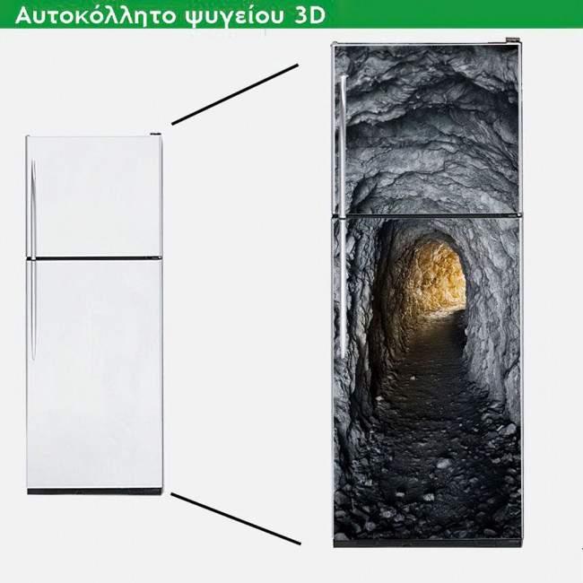 Αυτοκόλλητο ψυγείου The cave