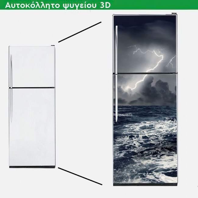 Αυτοκόλλητο ψυγείου The storm