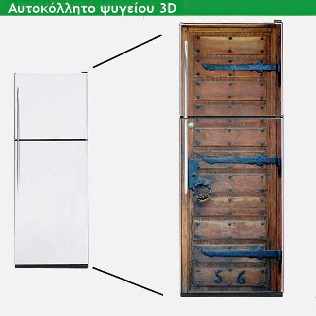 Αυτοκόλλητο ψυγείου Old door
