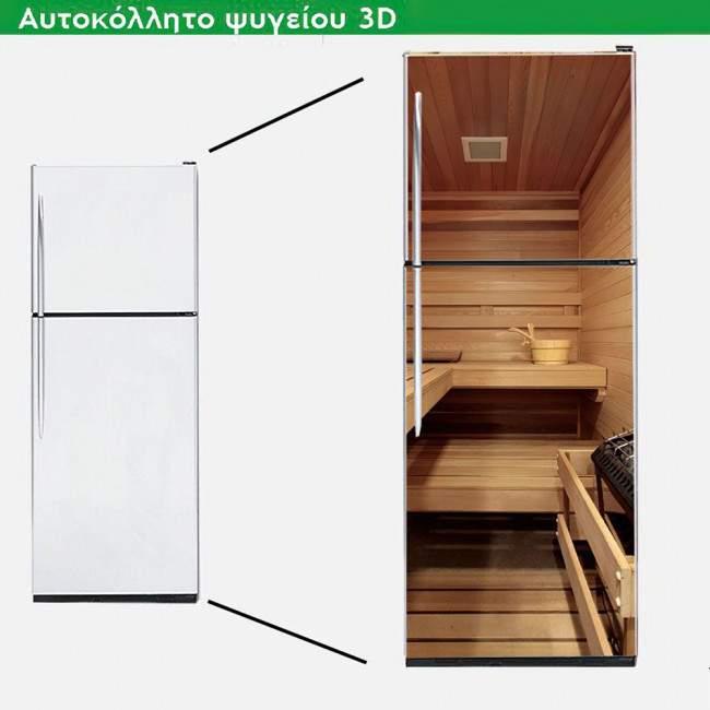 Αυτοκόλλητο ψυγείου Sauna