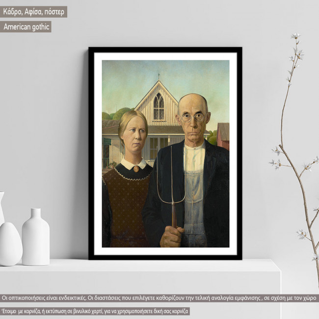 American gothic, Wood G, Poster