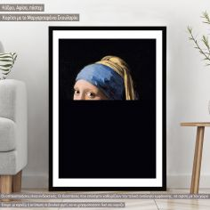 Girl with pearl earring reart (original Vermeer H) Poster