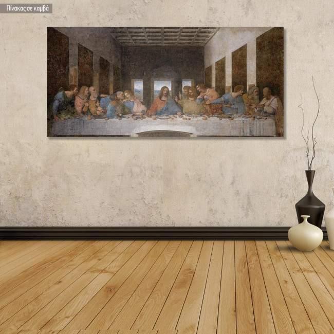 Πίνακας ζωγραφικής The last supper, Leonardo da Vinci, αντίγραφο σε καμβά