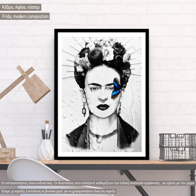 Frida in modern composition, Poster