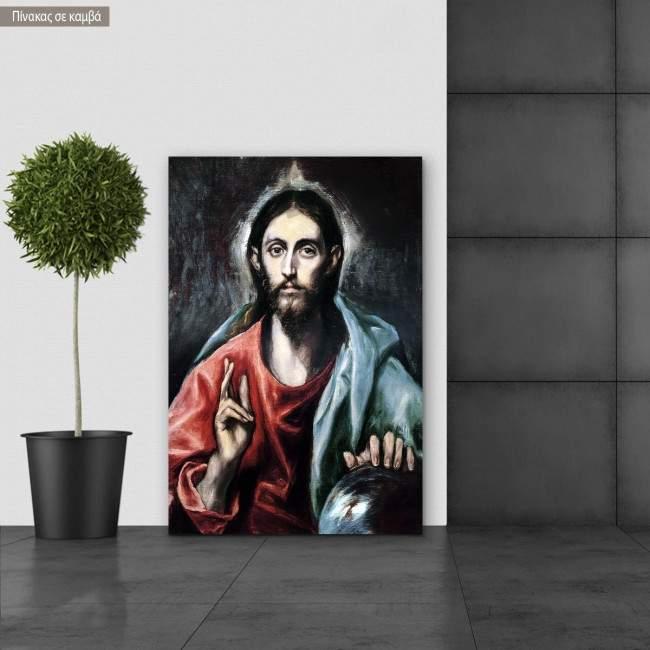 Πίνακας ζωγραφικής The Erloeser of the world, El Greco, αντίγραφο σε καμβά