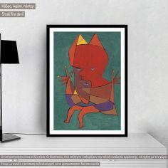 Small fire devil, Klee Paul, Κάδρο
