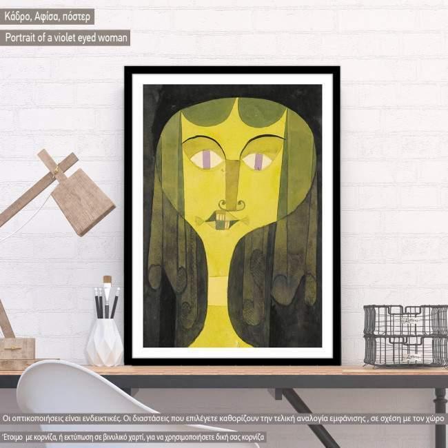 Portrait of a violet eyed woman, Klee Paul, Κάδρο