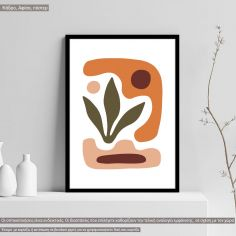 Natura modern abstract II, Poster
