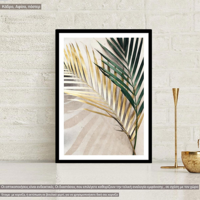 Poster Green gold leafs III