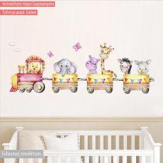 Αυτοκόλλητα τοίχου παιδικά Τρένο με ζωάκια ζωγραφιστό