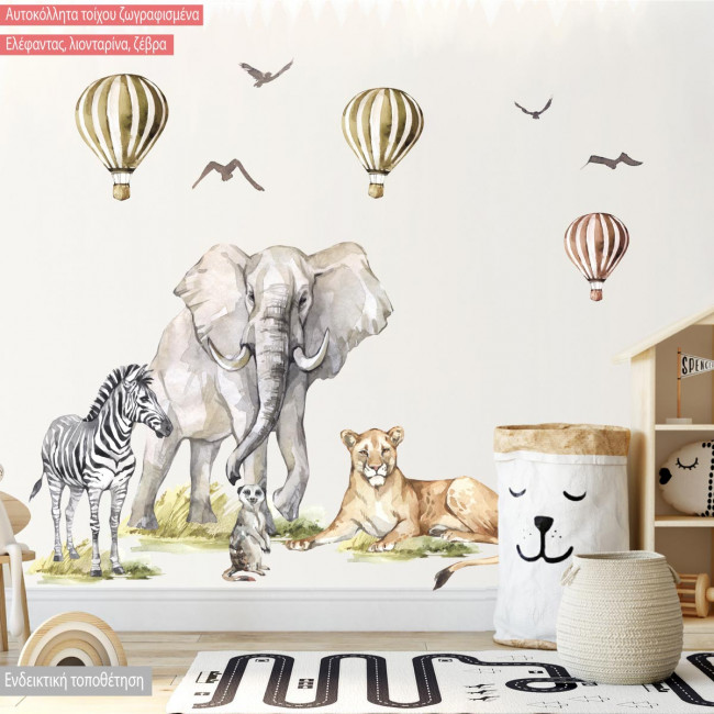 Αυτοκόλλητα τοίχου ζωγραφιστά, Ελέφαντας, λιονταρίνα, ζέβρα, μεγάλες διαστάσεις