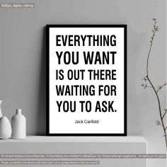 Everything you want is out there waiting for you to ask, Jack Canfield, αφίσα, κάδρο