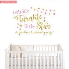 Αυτοκόλλητα τοίχου Twinkle Twinkle Little star