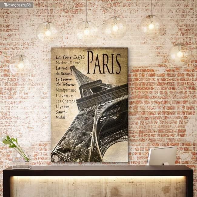 Πίνακας σε καμβά Παρίσι, Πύργος του Άιφελ Vintage