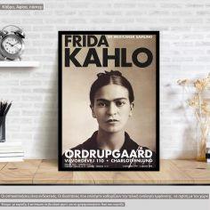 Αφίσα Περιοδικού Frida Kahlo, αφίσα, κάδρο