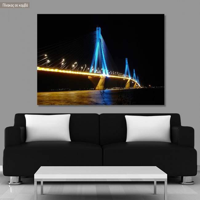 Canvas print Rio-Antirio Bridge