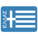 Wall stickers Greek national team