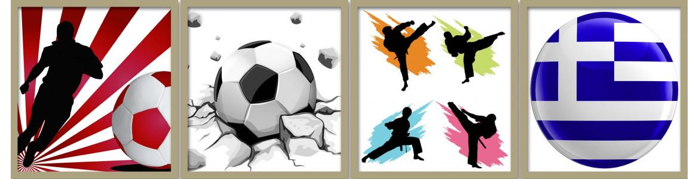 Αθλητικά θέματα σε αυτοκόλλητα τοίχου