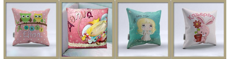 Διακοσμητικά μαξιλάρια  για κοριτσάκια