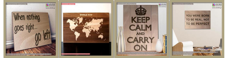 Ξύλινες πινακίδες και πίνακες από ενωμένες σανίδες με εκτύπωση