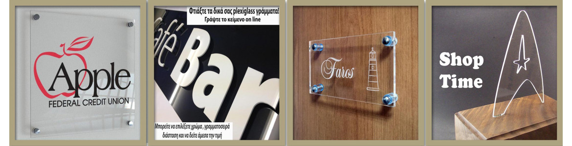 Plexiglass signs with engraving