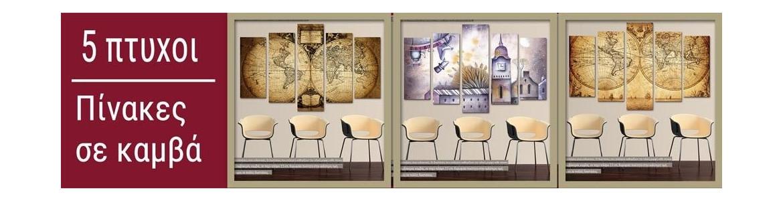 Five panels