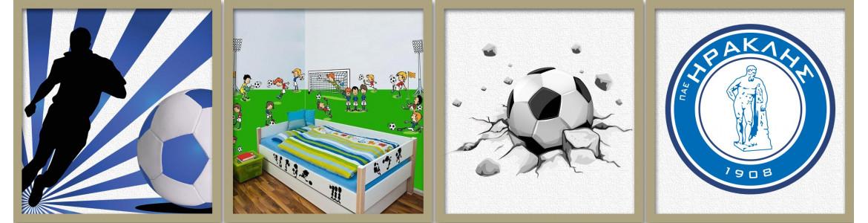 Αυτοκόλλητα τοίχου παιδικά, με αθλήματα