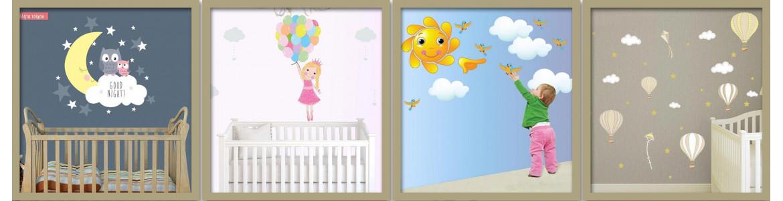 Αυτοκόλλητα τοίχου παιδικά, 'Ηλιος, φεγγάρι, αστέρια, μπαλόνια
