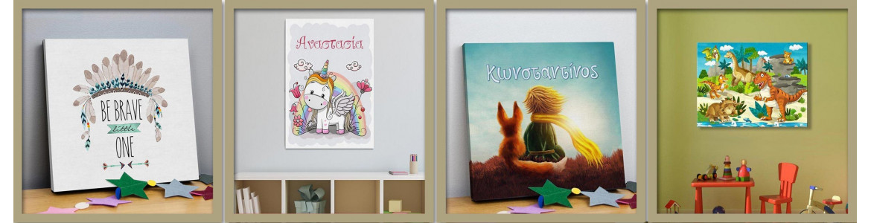 Παιδικοί - βρεφικοί πίνακες σε καμβά, με σχέδια παραμύθια - φαντασία