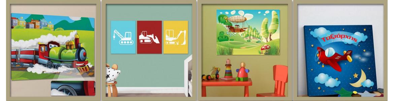 Παιδικοί πίνακες σε καμβά, με αυτοκίνητα,αεροπλάνα, κατασκευές