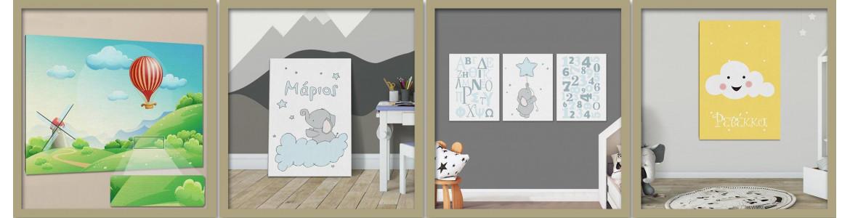 Παιδικοί πίνακες σε καμβά  με ήλιο,φεγγάρι,αστέρια ,σύννεφα, μπαλόνια