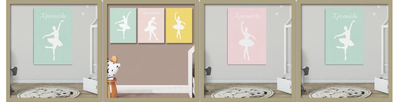 Παιδικοί πίνακες σε καμβά  με αθλητικά σχέδια, χορός,μπαλέτο, κτο