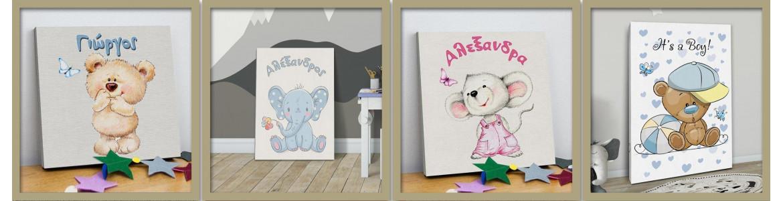 Παιδικοί  πίνακες σε καμβά, baby drawings, με απαλά χρώματα